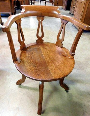 Smiths Antiques Library Tables Conference Tables Office Chairs - Antique conference table